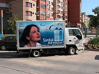 Реклама на транспорте в Донецке