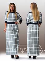 Модное платье в клетку в пол (длинное) батал код 221 Б до 50 размера
