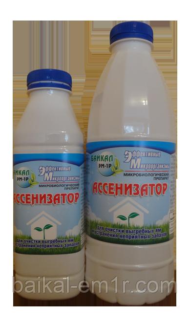 Бактерии для очистки выгребных ям - Байкал ЭМ-1Р в Николаеве
