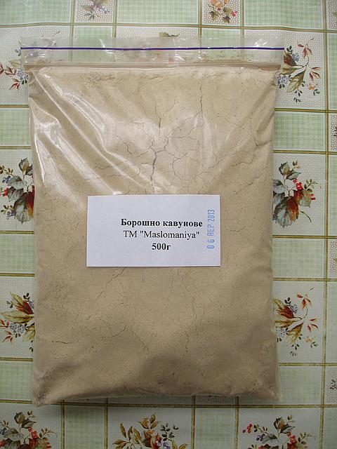 Мука из семян арбуза, 500г.