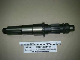Вал вторичный делителя КПП-238А,Б (пр-воТМК)