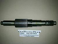 Вал вторичный КПП ЯМЗ 236 (пр-во ЯМЗ)