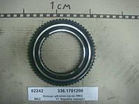 Кольцо зубчатое демультипликатора (пр-во ЯМЗ)
