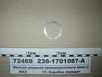 Кольцо упорное промежуточного вала (мал.) (пр-во ЯМЗ)