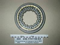 Синхронизатор ЯМЗ 236,238 2-3 пер. (пр-во ЯМЗ)