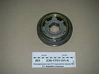 Синхронизатор ЯМЗ 236,238 4-5 пер. (пр-во ЯМЗ)