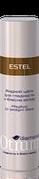 Жидкий шелк для гладкости и блеска волос OTIUM Diamond 100 мл