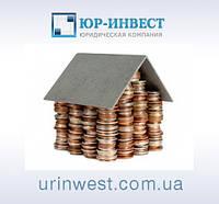 Українцям запропонували купувати нерухомість за рахунок цільових депозитів.
