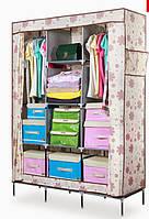 Шкаф для хранения вещей 130*50*180