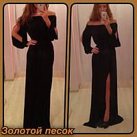 Элегантное платье с разрезом, 2 цвета (р-р универсальный), фото 1