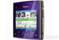 Защитная пленка Nokia X5-01 прозрачная (на экран)
