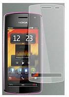 Защитная пленка Nokia 5530 зеркальная (на экран)