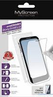Защитная пленка Samsung G350E Galaxy Star Advance прозрачная MyScreen