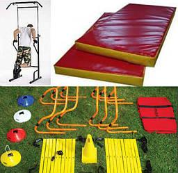 Спортивное оборудование и тренировочный инвентарь