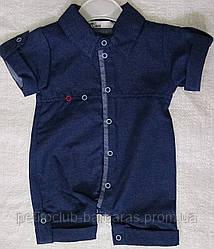 Летний стильный песочник для мальчика синий (Няня, Украина)