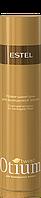 Крем-шампунь для вьющихся волос OTIUM Twist 250 мл
