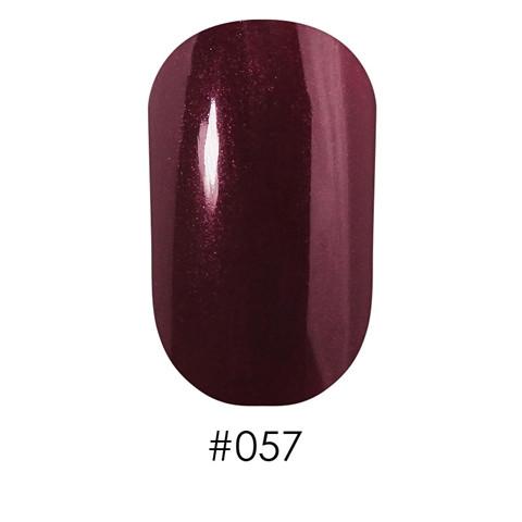Лак для ногтей Naomi Classic 057