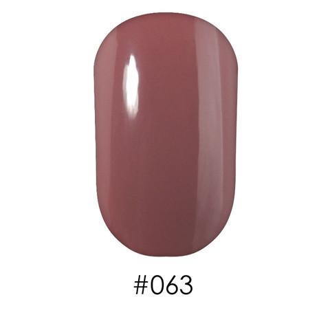 Лак для ногтей Naomi Classic 063