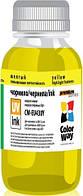 Чернила Epson SX130/430 100мл ColorWay Yellow (CW-EU430Y01)