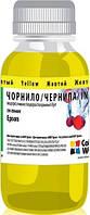 Чернила Epson T26/C91 100мл ColorWay Yellow (CW-EW400Y01)