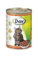 Консервы для котов Дакс (Dax, Венгрия) с говядиной, кроликом, птицей 415 гр