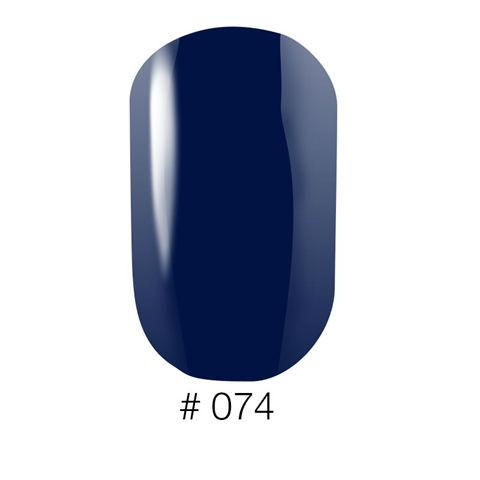 Лак для ногтей Naomi Classic 074
