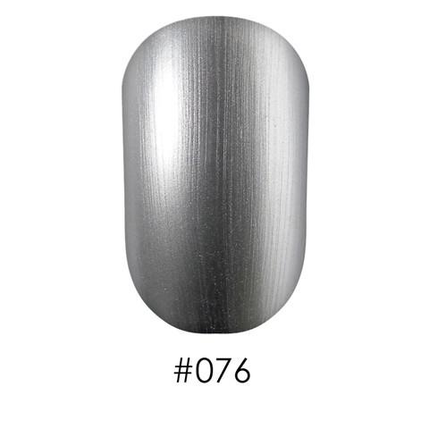 Лак для ногтей Naomi Classic 076