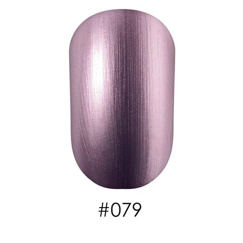 Лак для ногтей Naomi Classic 079