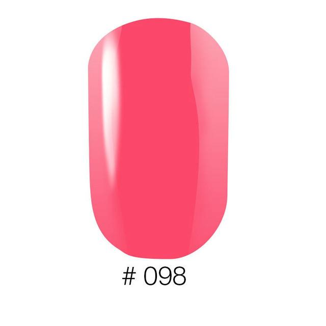 Лак для ногтей Naomi Classic 098