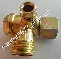 Обратный клапан компрессора (внутрення резьба с гайками)