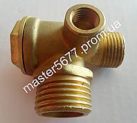 Обратный клапан компрессора (внутренняя резьба латунь)