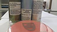 Грим жидкий «Глянцликвид» 100 мл (доступен в 49 оттенках)