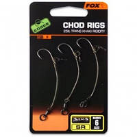 Поводоки для Chod оснасток EDGES Ready Tied Chod Rigs