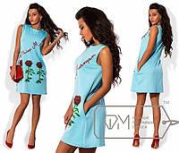 Платье женское ВЖ2033