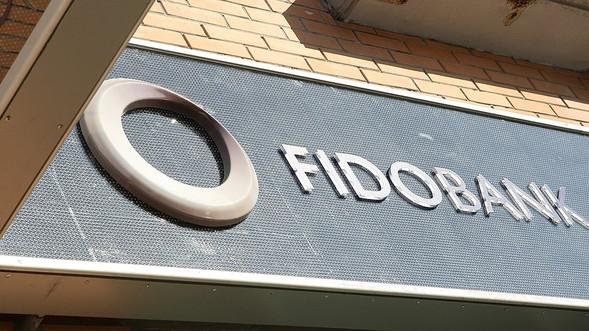 """Введение временной администрации в """"Фидобанке"""""""