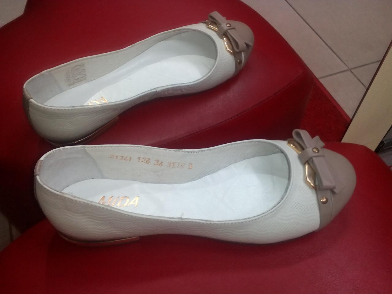 Женские кожаные балетки  МИДА беж.36 размер
