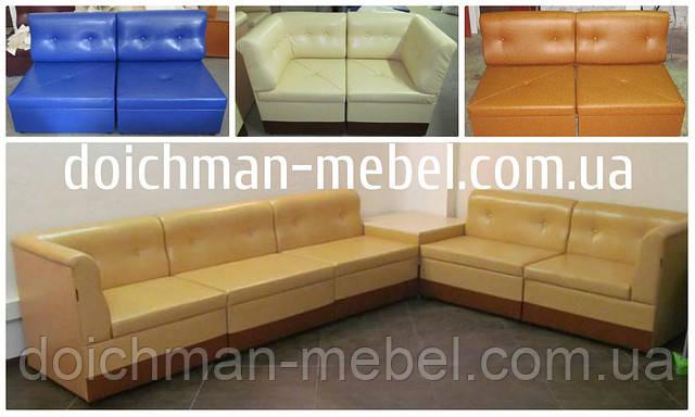 """Модульный угловой диван для офиса от производителя """"Планета"""""""