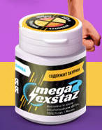 """100 % """"Mega Exstaz"""" - Возбуждающия жвачка способна сделать вашу сексуальную жизнь более яркой и насыщенной."""