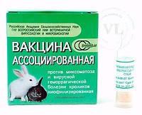 Вакцина против ВГБК кроликов инактивированная  (1 фл. 10 доз)