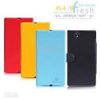 Чехол-Книжка для Huawei G730-U10 Ascend DualSim Nillkin Fresh Series желтый