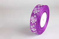 Лента атласная 25мм цветок фиолетовая