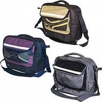 """Ранец-сумка """"TIGER"""" Hoplite подростковая+отражатель, 3 вида"""