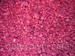 Frozen Raspberries (crumble), Малина замороженная масса (грыс)