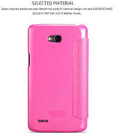 Чехол-Книжка для LG D380 Optimus L80 III Dual Sim Nillkin Sparkle Series розовый