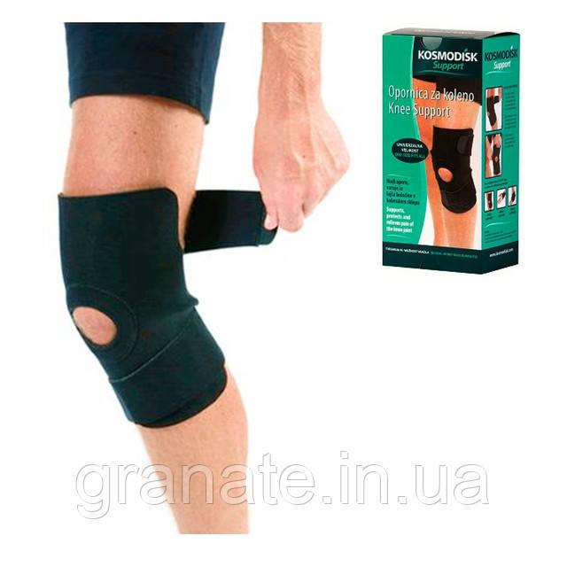 "Фиксатор коленного сустава ""Космодиск"" Kosmodisk support Knee Support"