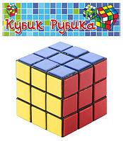 Механическая головоломка Кубик Рубика (5,5 х 5,5 см) 588 HN