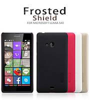 Накладка для Microsoft Lumia 540 (Nokia) пластик Nillkin Matte Золотой