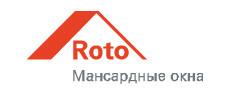 Акция от компании Roto