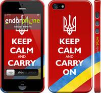 Накладка для Samsung G800H Galaxy S5 mini пластик Endorphone евромайдан 3 матовый (919m-44-308)