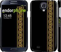 Накладка для Samsung I9500 Galaxy S4/ Qumo Quest 503 пластик Endorphone вышивка 34 матовая (603m-13-308)